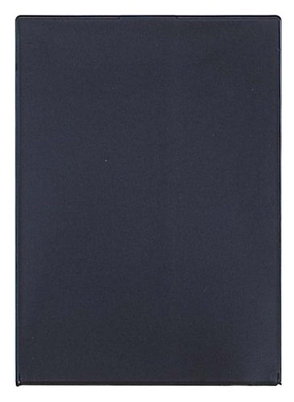 欠伸ウェイタードリルビブレ角型コンパクトミラーLL ブラック Y-1207