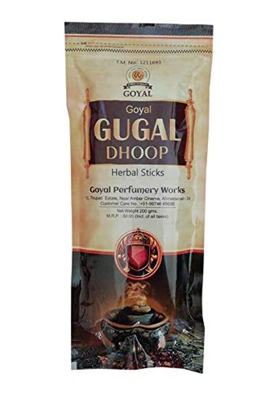 遠近法検体教えGOYAL Gugal Dhoop Incense Stick/Agarbatti (200 Gm. Per pack) pack of 3