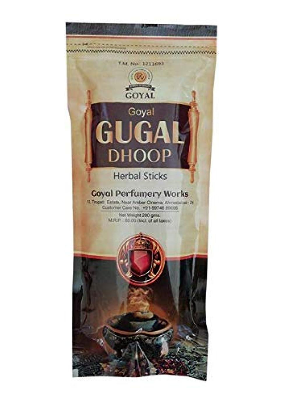 起こりやすい放棄暗記するGOYAL Gugal Dhoop Incense Stick/Agarbatti (200 Gm. Per pack) pack of 3