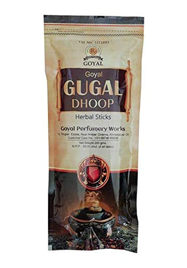 アプライアンスマーチャンダイジングデンマーク語GOYAL Gugal Dhoop Incense Stick/Agarbatti (200 Gm. Per pack) pack of 3