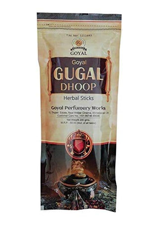 否定する象プライバシーGOYAL Gugal Dhoop Incense Stick/Agarbatti (200 Gm. Per pack) pack of 3