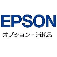EPSON 増設カセット用給紙ローラー PXPFR1B