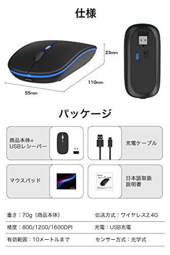 【令和改良版 7色ライト付き】 ワイヤレスマウス 無線マウス コンパクト 超薄型 静音 2.4GHz 800/1200/1600DPI 高精度 省エネモード 持ち運び便利 Mac/Windows/Surface/Microsoft Proに対応 (ブラック)