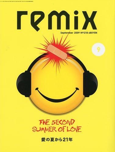 remix (リミックス) 2009年 09月号 [雑誌]