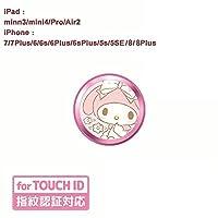 指紋認証対応 マイメロディiphoneホームボタンシール ホコリ防止 ガラスフィルム段差をなくすボタンシール かわいい マイメロ(iPhone7/8, 指紋認証ボタンシール)