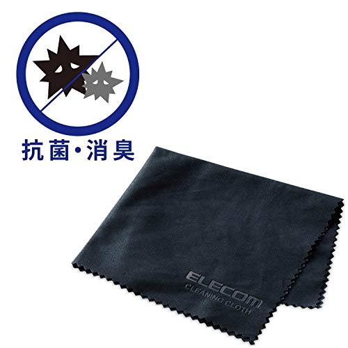 クリーニングクロス(抗菌・防臭) KCT-009BKDE