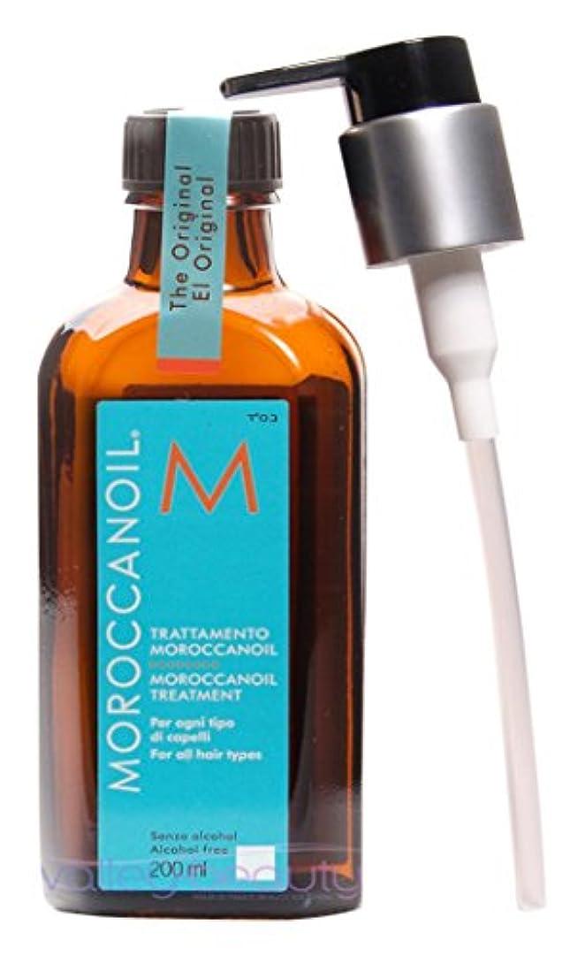 寓話実験発動機モロッカンオイル Moroccanoil Treatment - Original (For All Hair Types) 200ml/6.8oz並行輸入品