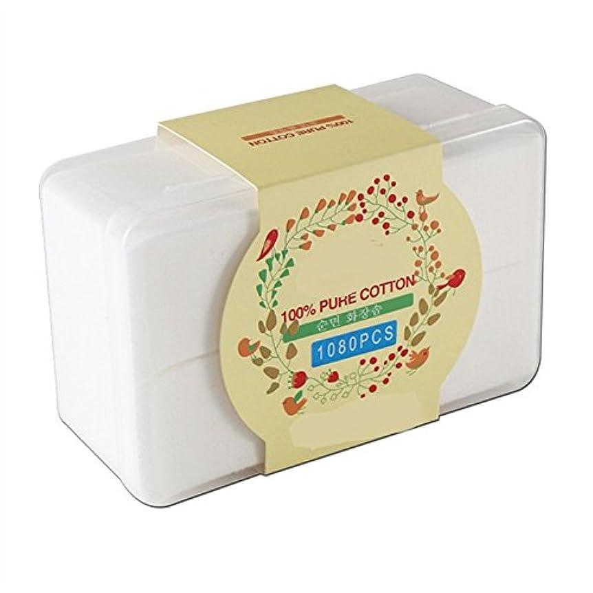 処方潜む花瓶Aorunji 柔らかい 薄いソフトコットンウールスクエアフェイシャルパッドコットンパッドリムーバーコットンアイネイルメイクリムーバーコスメティックコットン(Appr.1080pcs)