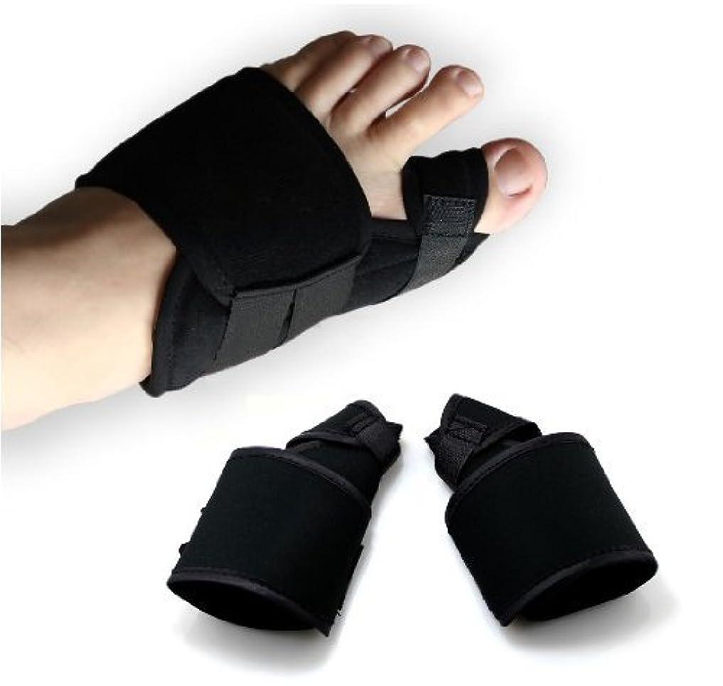 読書監督する馬鹿UTOKY 外反母趾サポーター 両足セット 辛い痛みを抑える外反母趾サポーター