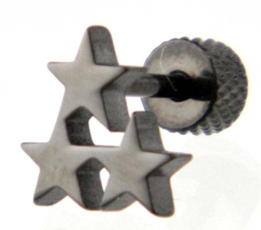 スーダン思い出測定三つ星 スター ステンレス ピアス片耳ブラック/五角形星 スター 18Gピアス