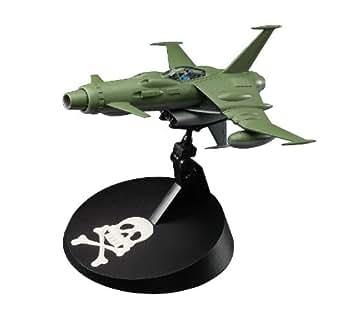 クリエイターワークスシリーズ 宇宙海賊 キャプテンハーロック スペースウルフ SW-190 1/72スケール プラモデル CW01