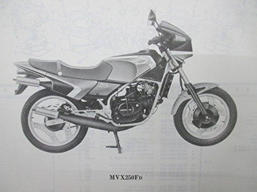 中古 ホンダ 正規 バイク 整備書 MVX250F パーツリスト 2版 MC09 パーツカタログ 整備情報