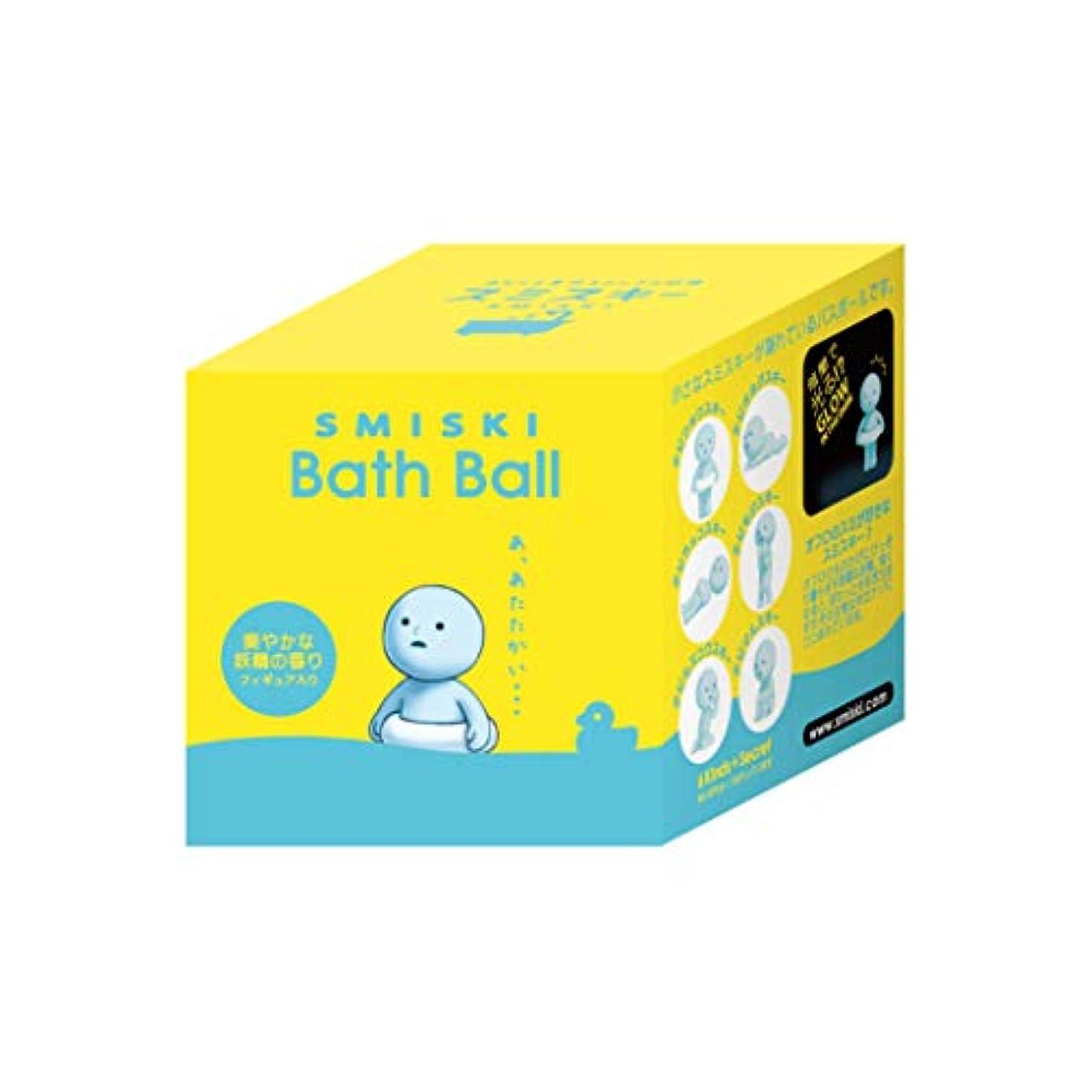 最近バタフライ菊スミスキー 入浴剤 マスコットが飛び出るバスボール【1個】
