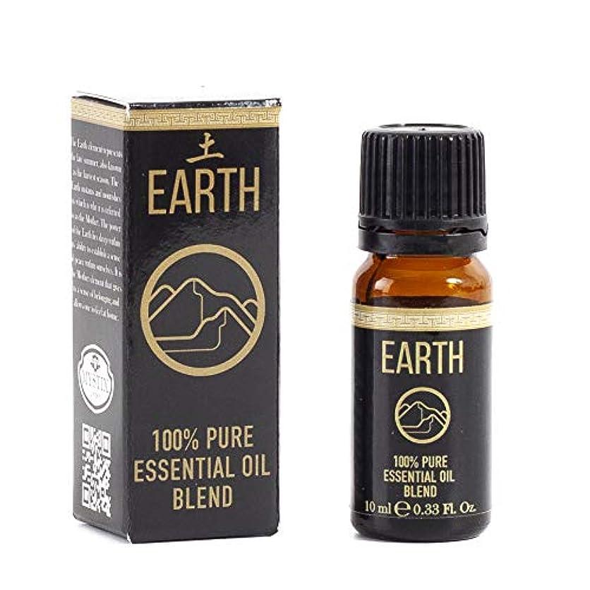 修正評論家絡まるMystix London | Chinese Earth Element Essential Oil Blend - 10ml