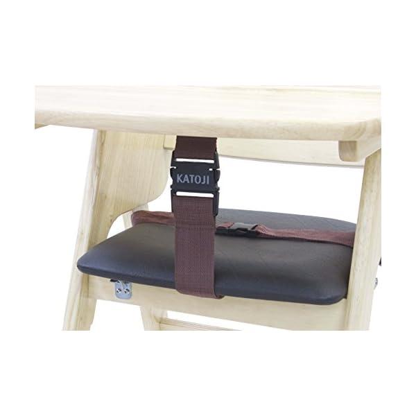 カトージ 木製ワイドハイチェア ステップ切り替...の紹介画像3
