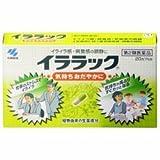 【第2類医薬品】イララック 20カプセル ×3