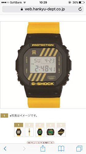 阪神タイガース G-SHOCK 限定 2017