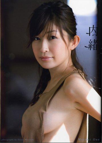 小野真弓写真集『内緒』(DVD付)