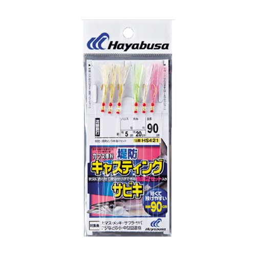 ハヤブサ(Hayabusa) カマス専科 キャスティングサビキ3本鈎3セット 11-4 HS421-11-4