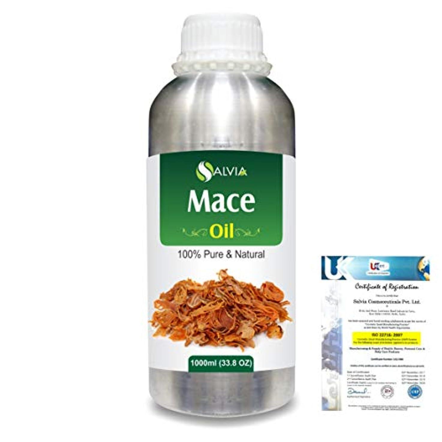 化石居眠りする同意するMace (Myristica fragrans) 100% Natural Pure Essential Oil 1000ml/33.8fl.oz.