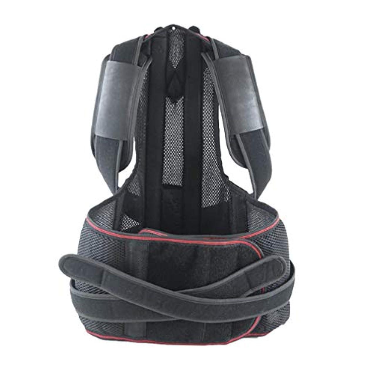 遠近法身元荒涼とした軽量の姿勢補正装置の悪い腰部の肩サポート背中の痛みブレース-Rustle666