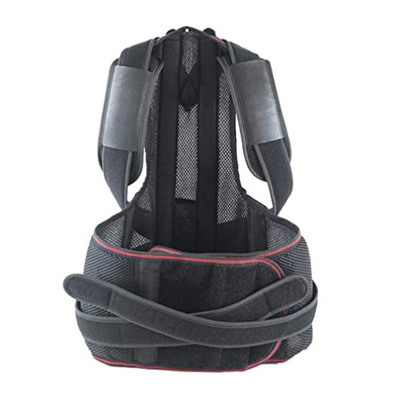 ネット抗議ソロ軽量の姿勢補正装置の悪い腰部の肩サポート背中の痛みブレース-Rustle666