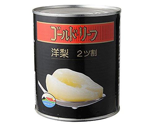 ゴールドリーフ 洋梨ハーフ / 825g TOMIZ(富澤商店) 缶詰・瓶詰 その他缶詰・ビン詰