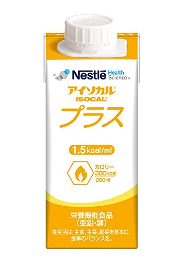 有害なレベルコスチュームアイソカルプラス 200ml(300kcal)×20パック/ケース 【高濃度液状栄養食】 ネスレ