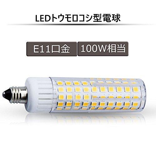 LED電球 E11口金 8.5W 非調光対応 セラミックス ...