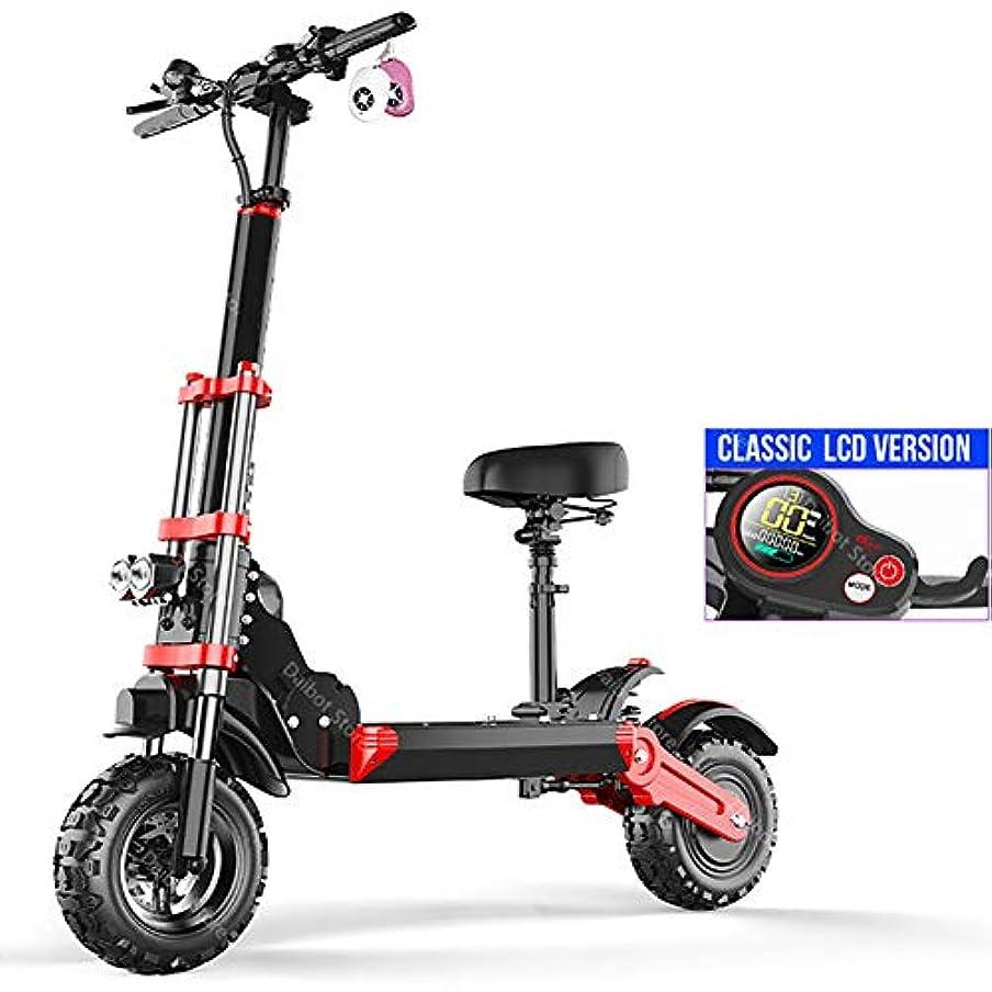 笑動物園レディポータブル折りたたみ電動スクーター、350Wモーター12インチ防爆真空タイヤオフロード2輪スクーター48Vリチウム電池バッテリーカー,Round display,150KM