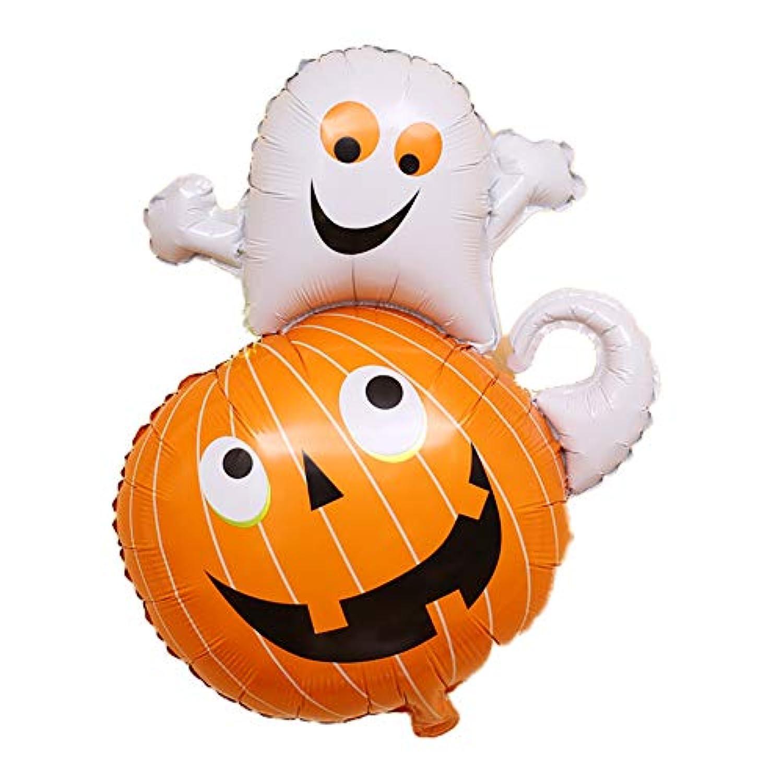 ハロウィン バルーンゴーストパンプキン1個 幽霊南瓜 パーティー小物 飾り 屋外 誕生日 パーティ 文化祭やハロウィン 装飾 風船