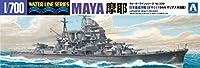 青島文化教材社 1/700 ウォーターラインシリーズ 日本海軍 重巡洋艦 摩耶 1944 プラモデル 339