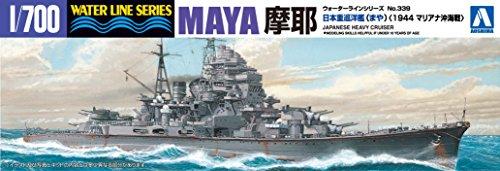 1/700 ウォーターライン No.339 日本海軍重巡洋艦 摩耶 1944
