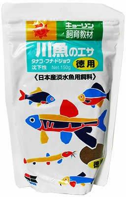 ヒカリ (Hikari) 川魚のエサ 徳用 150g