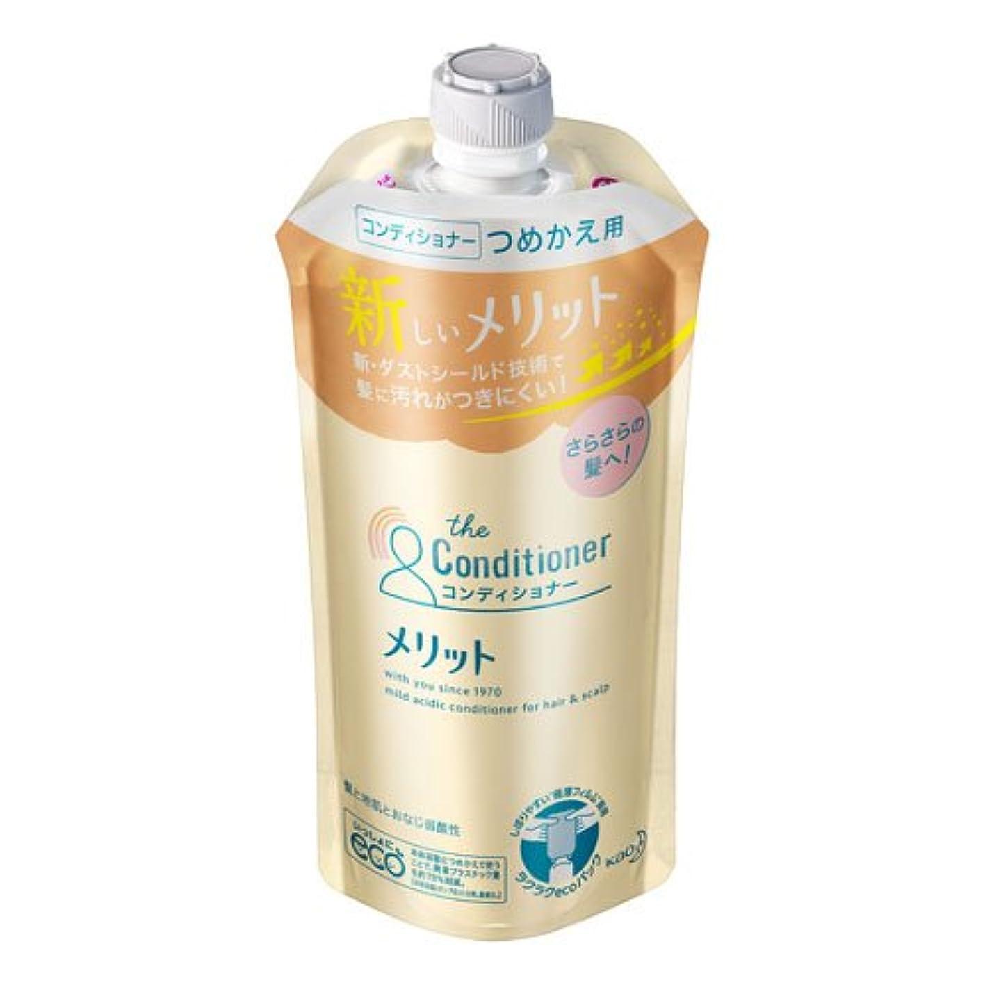 クックビンアフリカ人花王 メリット コンディショナー 詰替 340ml 【医薬部外品】