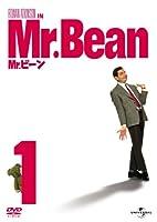 Mr.ビーン Vol.1 (ユニバーサル・セレクション2008年第6弾) 【初回生産限定】 [DVD]