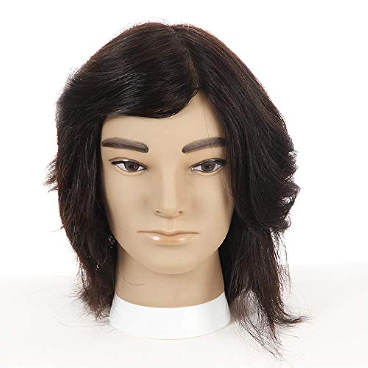 おんどり地理篭リアルヘアヘアスタイリングマネキンヘッド男性ヘッドモデル教育ヘッド理髪店編組ヘア染色学習ダミーヘッド