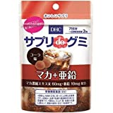 DHC サプリdeグミ マカ亜鉛 コーラ味 X3袋