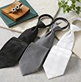 ワンタッチ礼装用ネクタイ3本セット10333