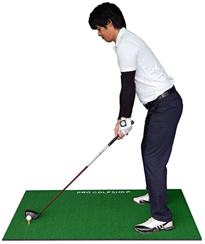 [ゴルフスイング練習マット]BIGドライビングマット100cm×150cm &ラフ芝マット&ゴムティー付き