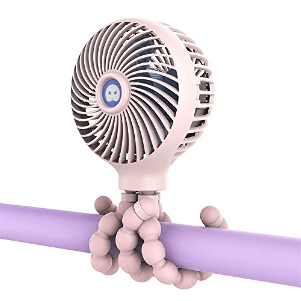 ミニポータブルベビーカーファンポータブルデスクパーソナルポータブルベビーベッド換気扇冷却ファン付きUSB充電式バッテリー,Pink