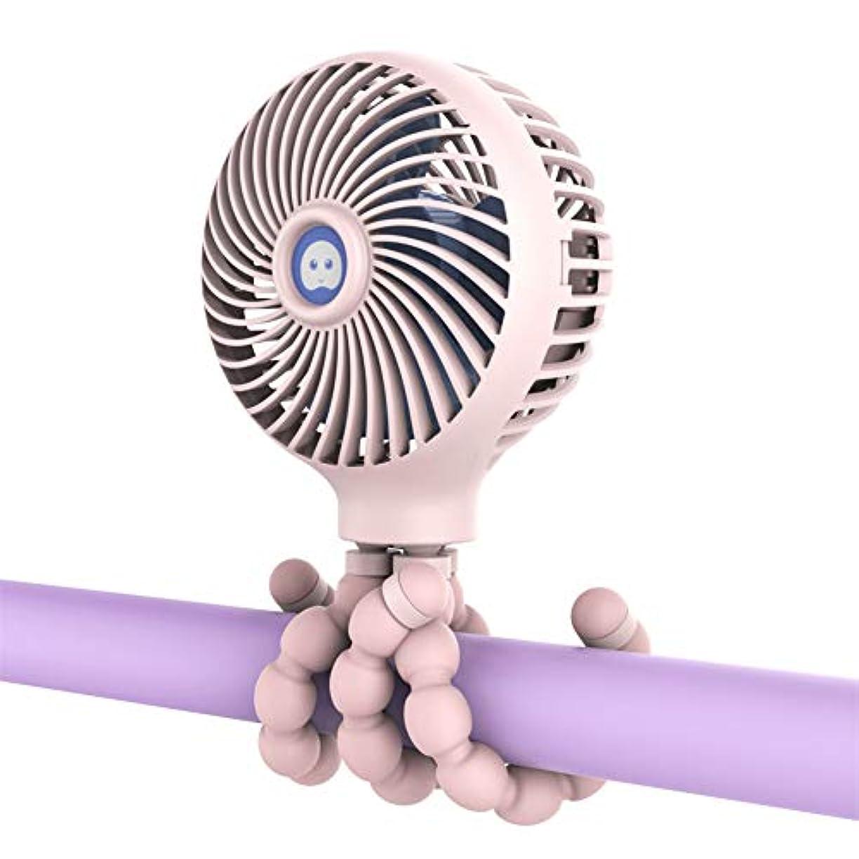憂鬱祭り社会ミニポータブルベビーカーファンポータブルデスクパーソナルポータブルベビーベッド換気扇冷却ファン付きUSB充電式バッテリー,Pink