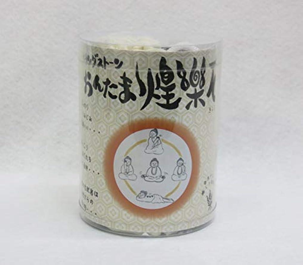 アジテーションピンク染料ヒーリング ストーン おんたま 煌楽石(きららいし) 小5個セット