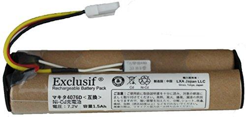 【純正品比15 %容量アップ】 マキタ互換 7.2V 150...