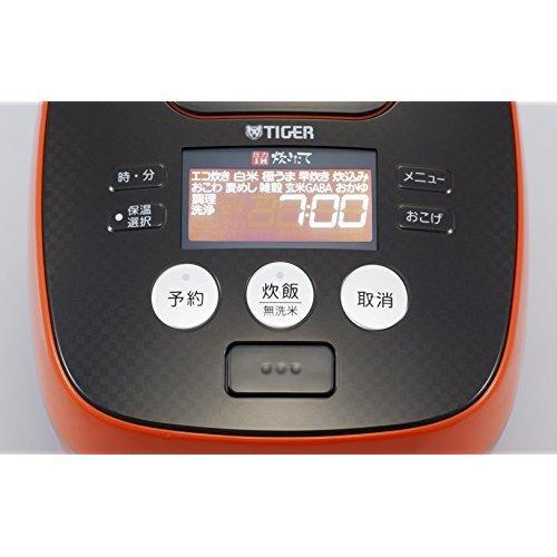 タイガー炊飯器5.5合圧力IHクールホワイト炊きたて炊飯ジャーJPB-G102-WATiger
