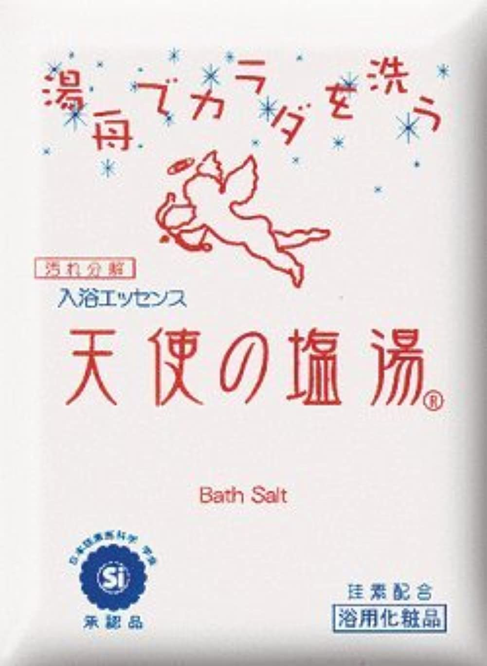 かもしれない蒸気リットル天使の塩湯 (70g×20袋) 3個セット ※浴槽でカラダを洗う!入浴エッセンス!
