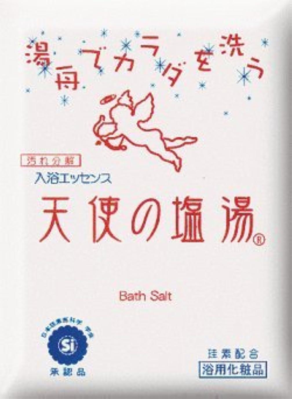 ブラウス自明初心者天使の塩湯 (70g×20袋) ※浴槽でカラダを洗う!入浴エッセンス!