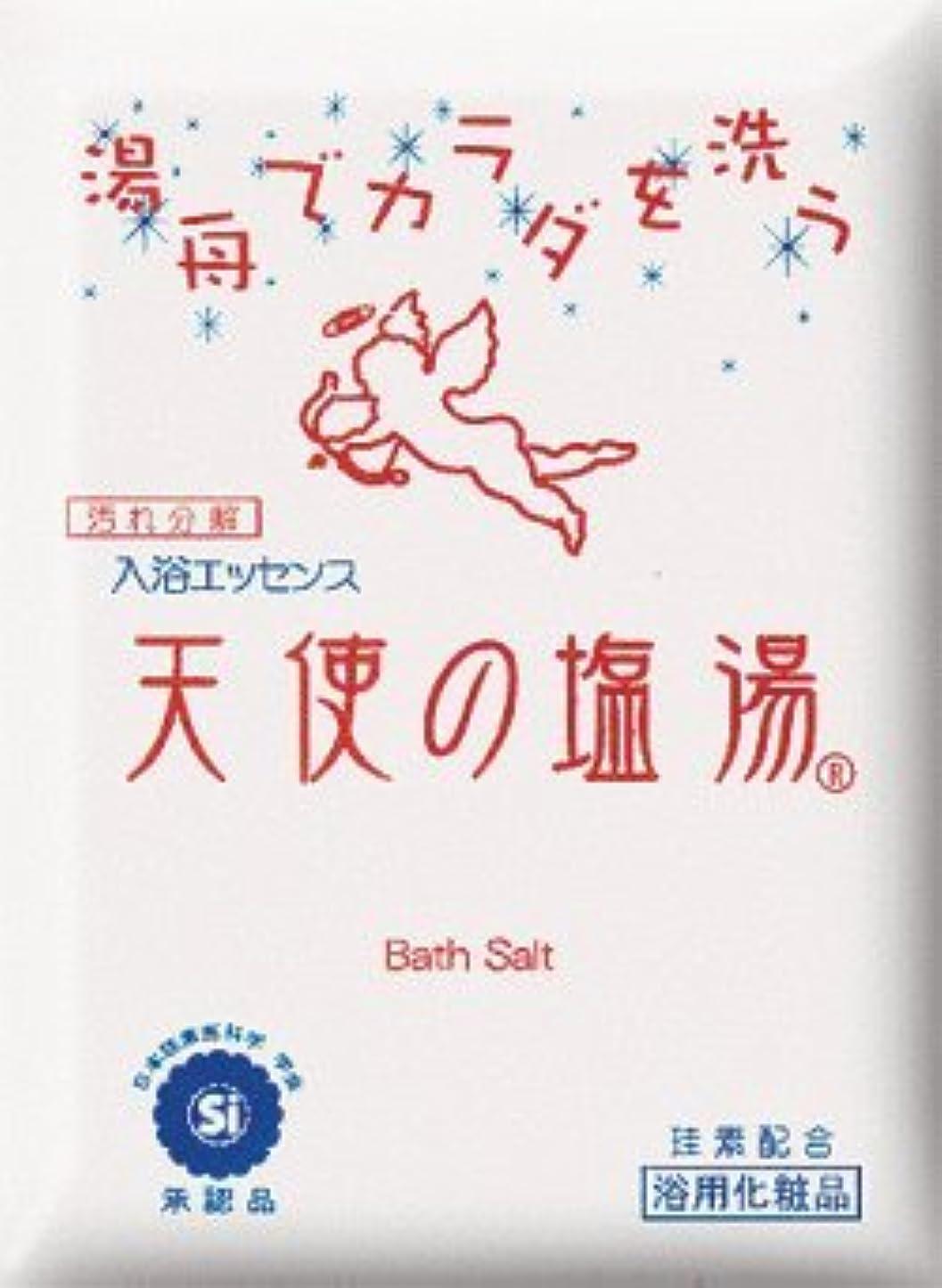 化学薬品ちっちゃい何でも天使の塩湯 (70g×20袋) ※浴槽でカラダを洗う!入浴エッセンス!
