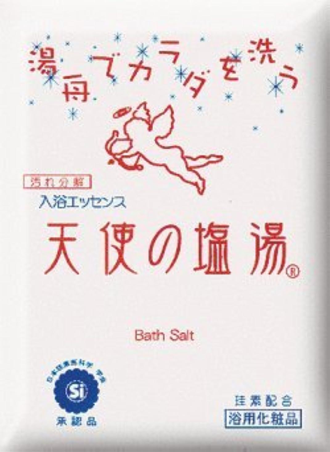 真向こう空中ハンドブック天使の塩湯 (70g×20袋) ※浴槽でカラダを洗う!入浴エッセンス!