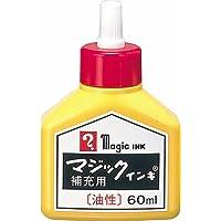 寺西化学工業 油性マーカー マジックインキ専用補充液 赤インク